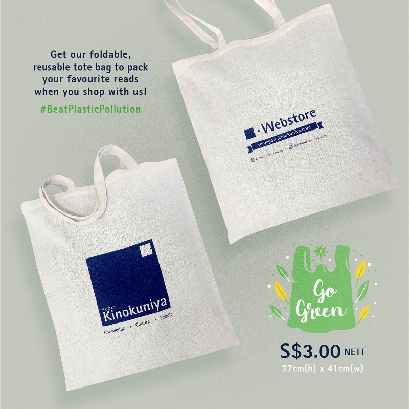 Link to an enlarged image of Reusable Tote Bag