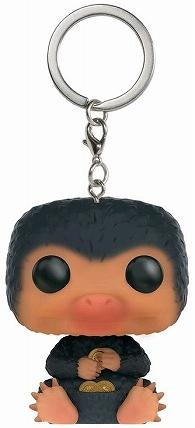 Link to an enlarged image of Fantastic Beasts - Niffler [Keychain / FUN11268]