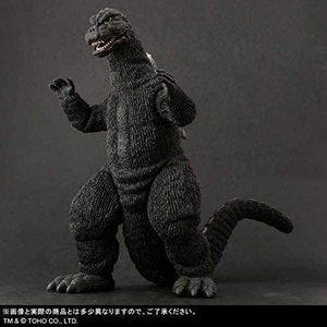 TOHO 30 cm Series Godzilla 1975 Luminescent Version Figure