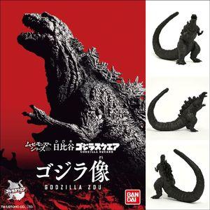 Movie Monster Series Hibiya Godzilla Square Godzilla Statue