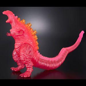 Movie Monster Series Godzilla 2016 Climax Version 2020