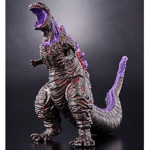 Movie Monster Series Godzilla 2016 Climax Version (Heavy Duty Coated)