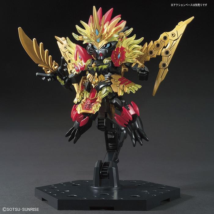 Bandai SD Gundam World Sangoku Soketsuden Sun Quan Astay Free Shipping New