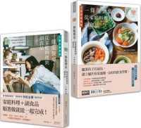 Link to an enlarged image of 林姓主婦的家務事4:一條龍餐桌,從家庭料