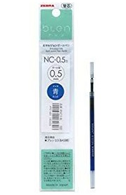 Link to an enlarged image of Zebra bLen Emulsion Ballpoint Pen Refill 0.5mm - Blue Ink