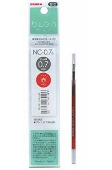 Link to an enlarged image of Zebra bLen Emulsion Ballpoint Pen Refill 0.7mm - Red Ink