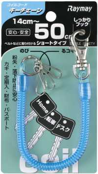 Link to an enlarged image of GLK253  KEYCHAIN (PLASTIC)