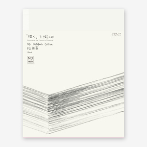 Link to an enlarged image of MD Notebook Cotton <F2>   MDノート コットン<F2>   15256006
