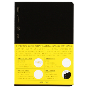 STALOGY Editors Series B6 Notebook Black