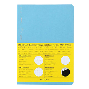 STALOGY Editors Series A5 Notebook Blue