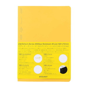 STALOGY Editors Series A5 Notebook Yellow