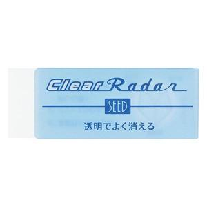 Link to an enlarged image of EP-CL150  Transparent Eraser Clear Radar - Large size 55 x21 x12mm