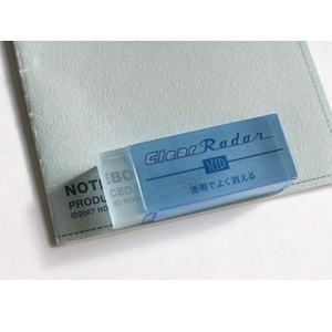 Link to an enlarged 2nd image of EP-CL150  Transparent Eraser Clear Radar - Large size 55 x21 x12mm
