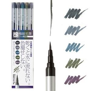 Books Kinokuniya: TL-300-05-VA Akashiya Sai Thin Line Extra