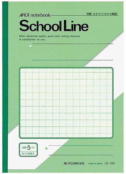 Link to an enlarged image of アピカ スクールライン 5mm方眼罫 10mm実線入り(セミB5) | LS10G