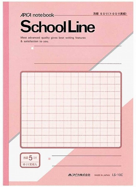 Link to an enlarged image of アピカ スクールライン 5mm方眼罫 10mm実線入り(セミB5) | LS10C