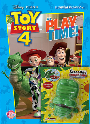 Link to an enlarged image of Toy Story 4 It'S Play Time! + ฟันจระเข้