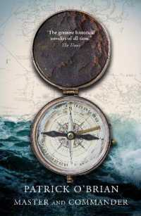 Link to an enlarged image of Master and Commander (40TH)