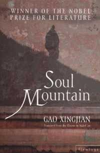 Link to an enlarged image of Soul Mountain -- Paperback / softback (English Language Edition)