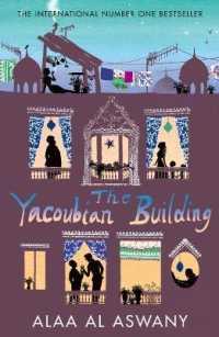 Link to an enlarged image of Yacoubian Building -- Paperback / softback (English Language Edition)