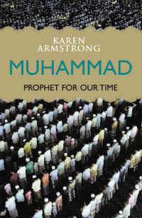 Link to an enlarged image of Muhammad : Prophet for Our Time -- Paperback