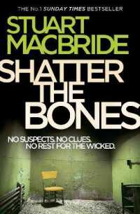 Link to an enlarged image of Shatter the Bones (Logan Mcrae) (Reprint)
