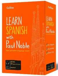 Link to an enlarged image of Learn Spanish with Paul Noble for Beginners - Complete Course: Spanish Made Easy with Your Bestselling Language Coach