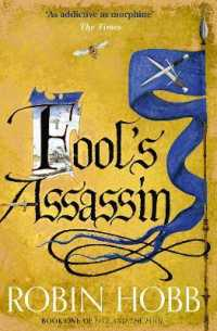Link to an enlarged image of Fool's Assassin (Fitz and the Fool) -- Paperback / softback <Book 1>