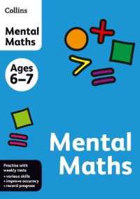 Link to an enlarged image of Collins Mental Maths (Collins Practice) -- Paperback / softback