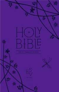 Link to an enlarged image of Holy Bible: English Standard Version (Esv) Anglicised Purple Compact Gift edition with zip -- Leather / fine binding