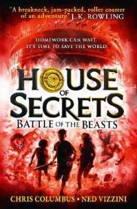 Link to an enlarged image of Battle of the Beasts (House of Secrets) -- Paperback / softback <Book 2>