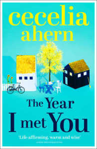 Link to an enlarged image of Year I Met You (A-Format)