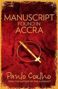 Link to an enlarged image of Manuscript Found in Accra -- Paperback / softback
