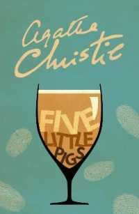 Link to an enlarged image of Five Little Pigs (Poirot) -- Paperback