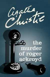 Link to an enlarged image of The Murder of Roger Ackroyd (Poirot) -- Paperback