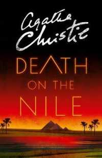 Link to an enlarged image of Death on the Nile (Poirot) -- Paperback / softback