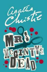 Link to an enlarged image of Mrs Mcginty's Dead (Poirot) -- Paperback / softback