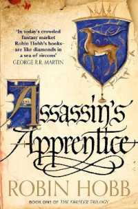 image of Assassin's Apprentice (The Farseer Trilogy) -- Paperback / softback <Book 1>
