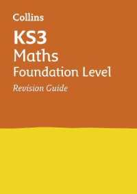 Link to an enlarged image of KS3 Revision Maths Standard Revision Guide (Collins New Key Stage 3 Revision) (CSM)