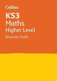 Link to an enlarged image of KS3 Revision Maths Advanced Revision Guide (Collins New Key Stage 3 Revision)