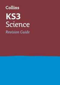 Link to an enlarged image of KS3 Revision Science Revision Guide (Collins New Key Stage 3 Revision) (CSM)