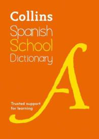 Link to an enlarged image of Collins Spanish School Dictionary: Trusted support for learning (3RD)
