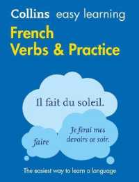 Link to an enlarged image of Easy Learning French Verbs and Practice : Trusted Support for Learning (Collins Easy Learning) -- Paperback / softback (2 Revised)