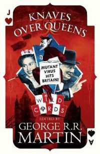 Link to an enlarged image of Knaves Over Queens (Wild Cards) (Wild Cards)