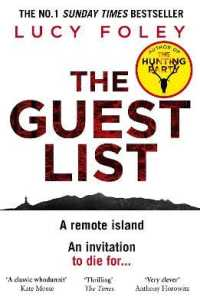image of Guest List -- Paperback