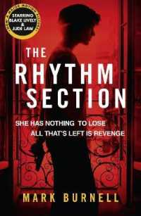 image of Rhythm Section (The Stephanie Fitzpatrick series) -- Paperback / softback <1> (Film tie-i)