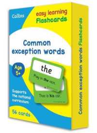 Link to an enlarged image of Common Exception Words Flashcards : Ideal for Home Learning (Collins Easy Learning Ks1) -- Cards