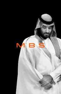 Link to an enlarged image of Mbs -- Paperback (English Language Edition)