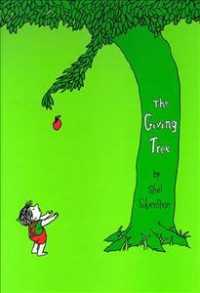 Link to an enlarged image of Giving Tree