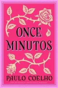 Link to an enlarged image of Once Minutos / Eleven Minutes